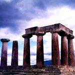 Von Griechen, Hellenen und Mücken - Wie der griechische Volksglaube die Antike sah (Niklas Bend)